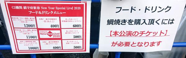 DSCPDC_0002_BURST20200102144850208