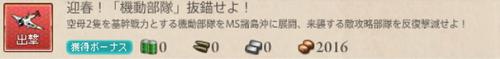 6fabaf51de641c2a1400a2c35cd2ef84