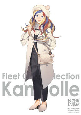 kancolle03-09-02