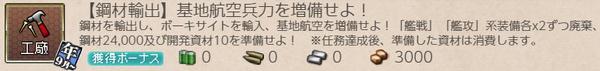46cf739293edb1a582a4d69a01eefd6b