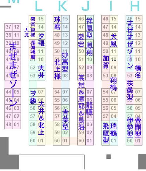 2014061011のコピー