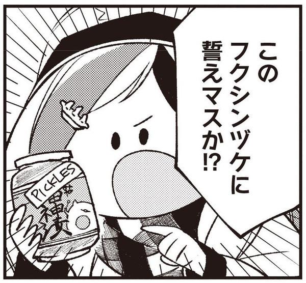 【艦これ】サルーテ組好きすぎるんだがみんなはサルーテ読んでる? 艦これ漫画雑談