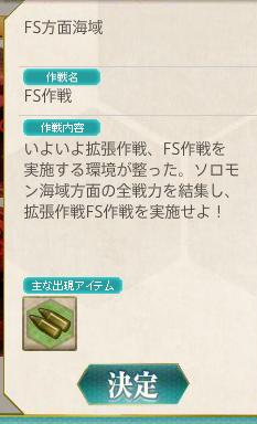 f6bcf5bf4bcc6c8ed3399d3e8631a64b