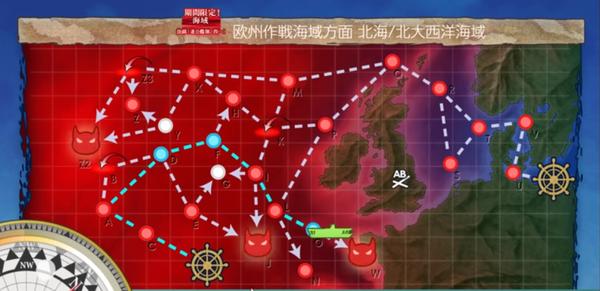 【艦これ】今回のE5-2機動ルートって運営は想定してたのかな?