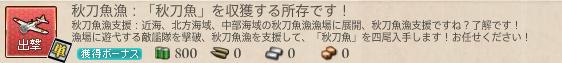 552791ce3bec89c1bda48665c23a44b1