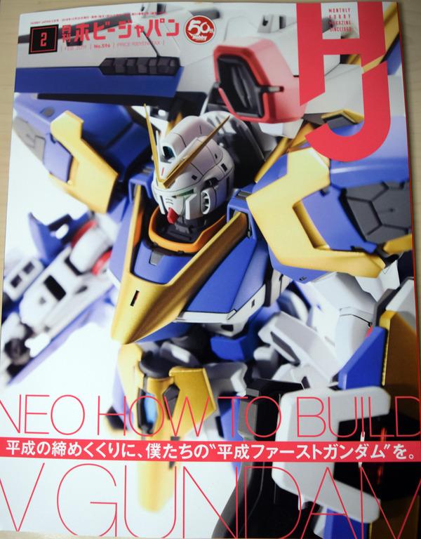 【艦これ】艦NEXTに新規金型で榛名が登場!「ホビージャパン3月号」レビュー