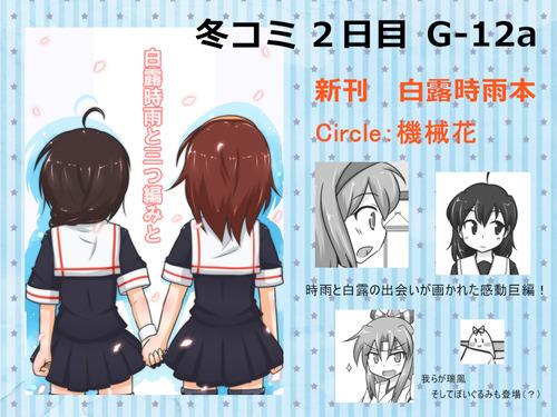 47669662_p1_master1200