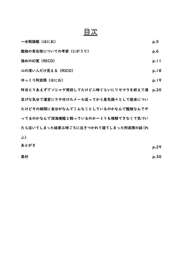 78427129_p1_master1200