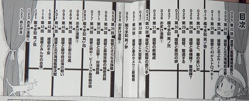 DSCN2579