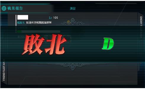 gameswf-1438472285-529-490x300