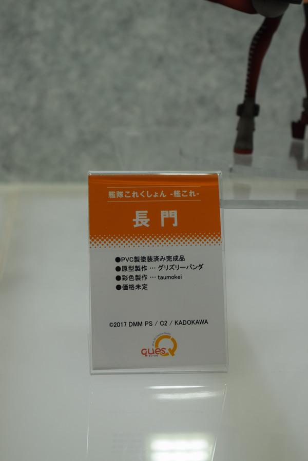 DSC_0260