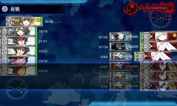 【艦これ】もしかしてE4の友軍迅鯨艦隊って最低保証・・・?