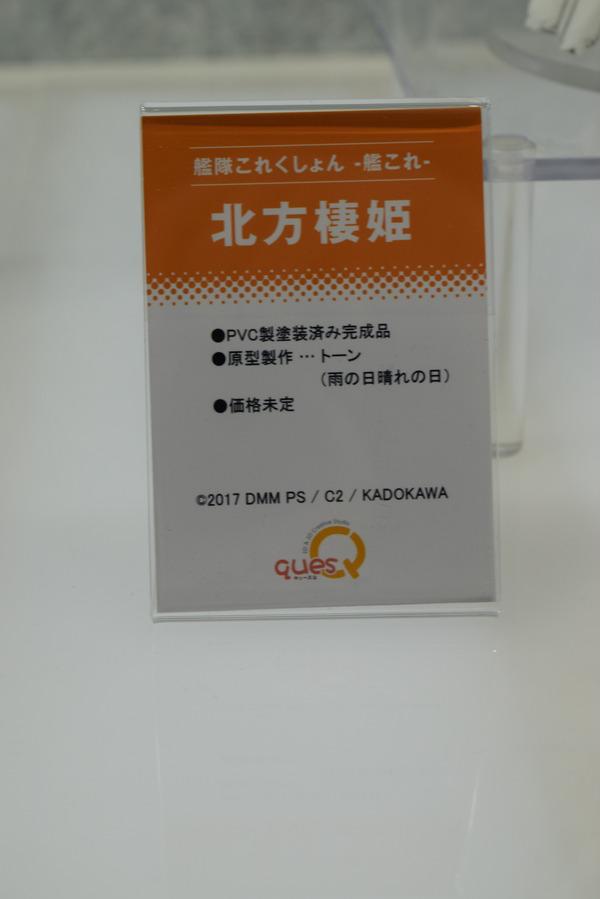 DSC_0269