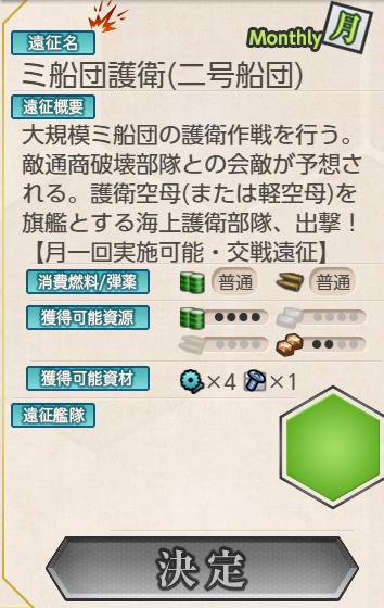 7aaa322787d6cb362b1fb21615a4cc47