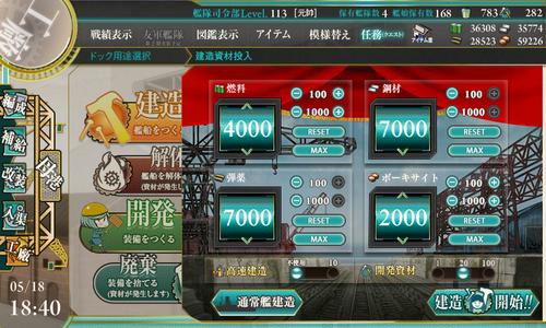 Fk6FRtt