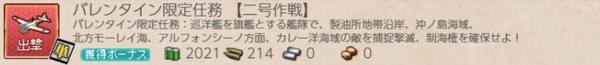 8c346bcc545d5aac9aa12c7977f5b402