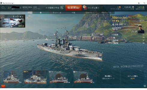 gameswf-1438187138-820-490x300