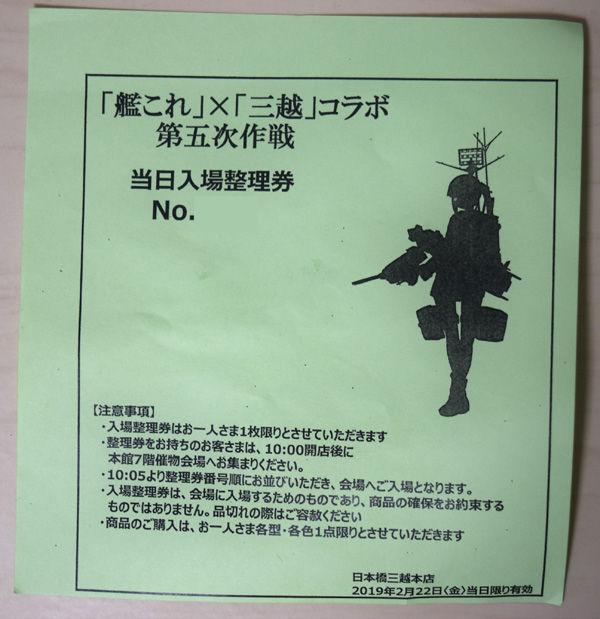 DSC_0107のコピー