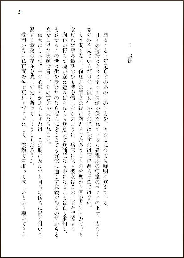 69983173_p1_master1200