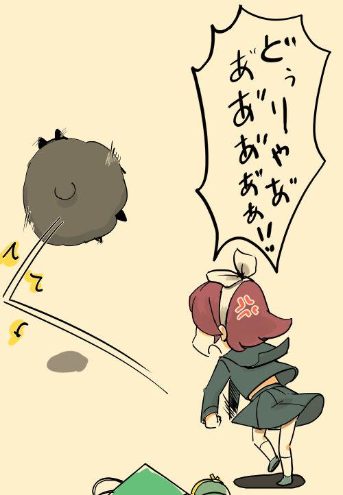 【艦これ】ゴトシープを投げるアイテム妖精さん 他なごみネタ