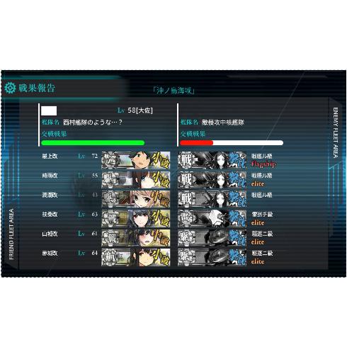 gameswf-1405605645-617