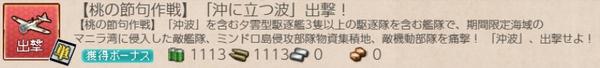 71de6f65abf0fc137ca982da11763244