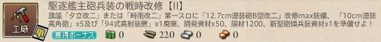 82cdcb643bcf8d1e123c00949819fb9f