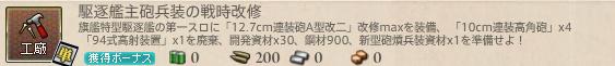 6c0ae918f9d9469c1adf5bfc08da1d86