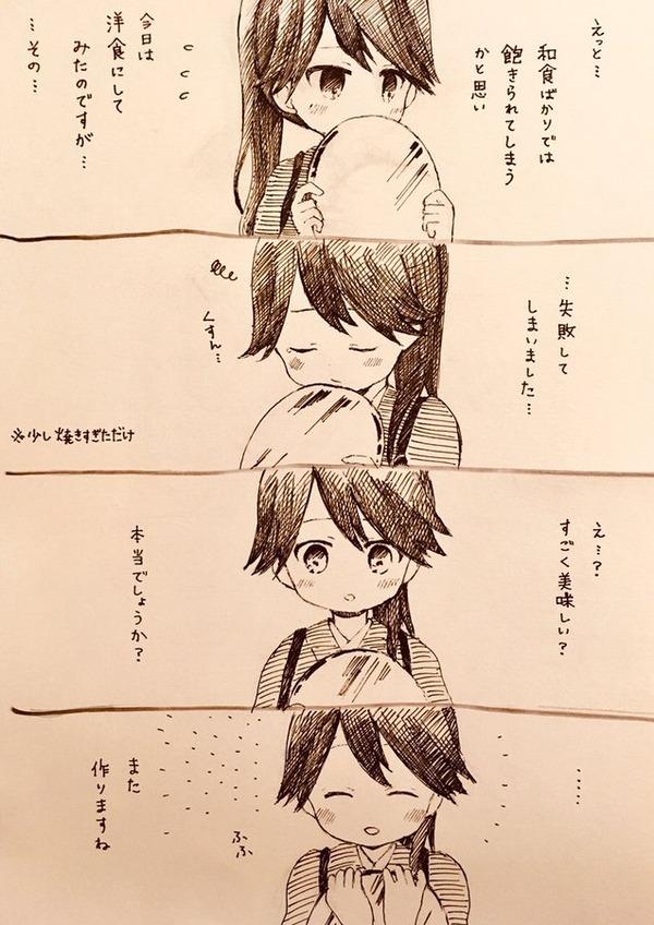 【艦これ】今日は洋食にしてみた鳳翔さん 他なごみネタ