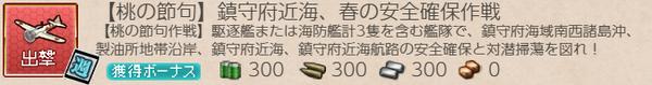 ce389254c701fd9e72fad4ebb123f8c3