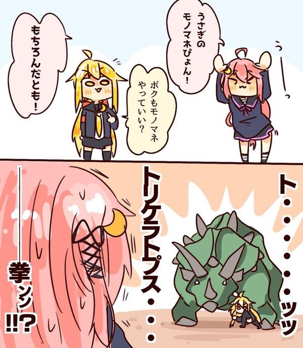 【艦これ】卯月と皐月のモノマネ対決 他なごみネタ