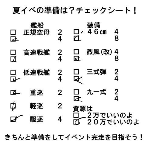 gameswf-1405259589-76