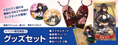 wf_banner2