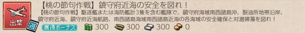 d2543dd024095196c416ffae623b0fc4