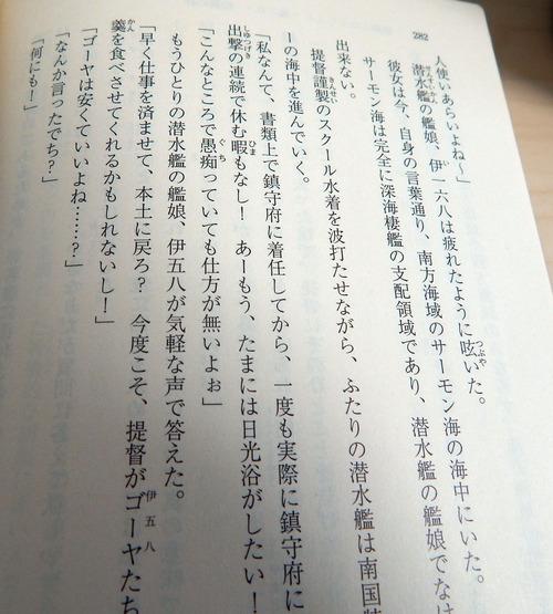 DSCN0013