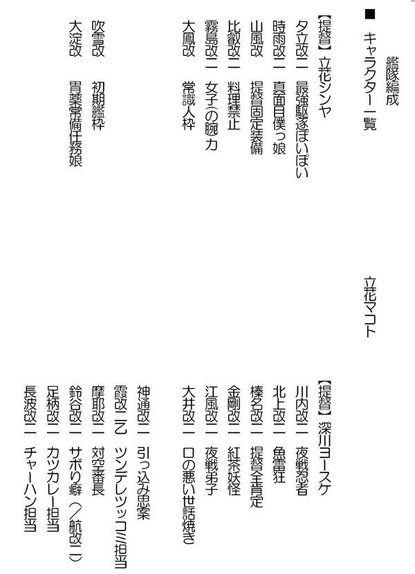 69899942_p0_master1200