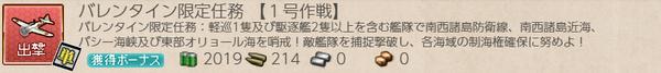e85143df9f80d1b17b349e8c4165dd8e