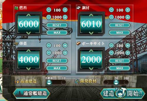 0af1da3cf82a9dc51ced54345834c5e4