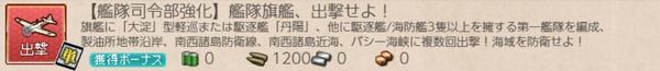 5f64a8ac2d083477d22df7f6317a4a85