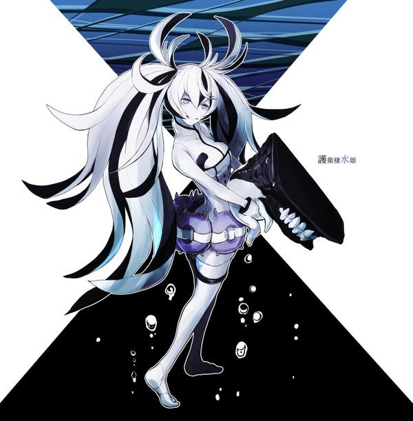 【艦これ】護衛棲水姫が「そんな踏み込みで」って言うけどさ・・・