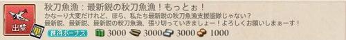 b704f3ac6535f9fc6c1968d807ffc98d