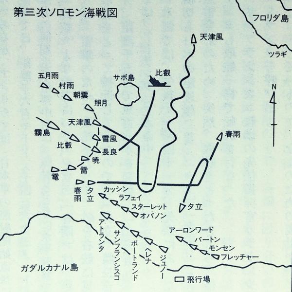 【艦これ】第三次ソロモン海戦だとしたら第2、第4水雷戦隊と比叡霧島らへんかねぇ 最終海域に対する提督達の反応まとめ