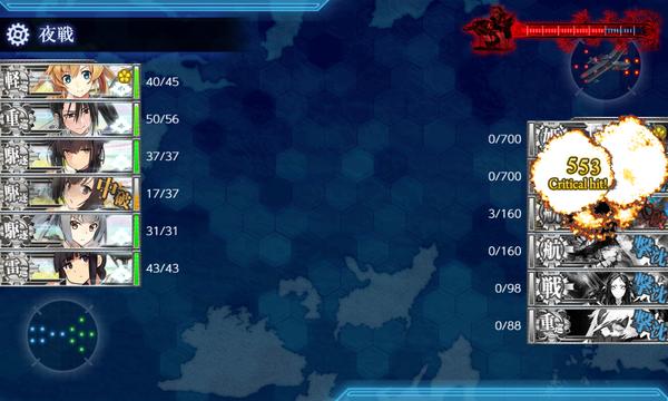【艦これ】E4-3ってラスダン前の削りまでなら余裕でち!