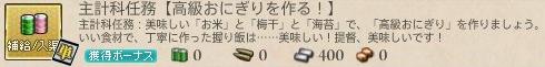 135ec00f73cfd5bedc7e5bd4e741dc49