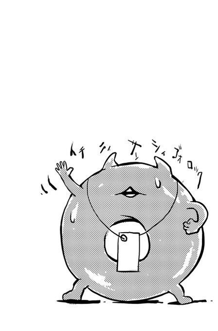 【艦これ】ラジオ体操皆勤賞を目指す駆逐艦達 他なごみネタ