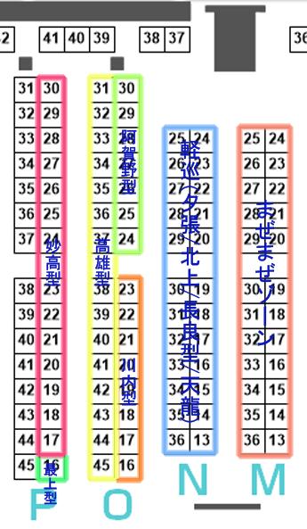 05のコピー
