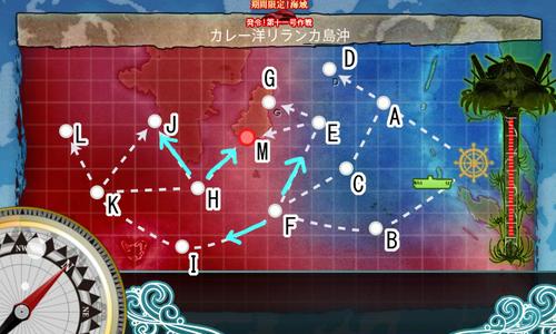 MAP4のコピー