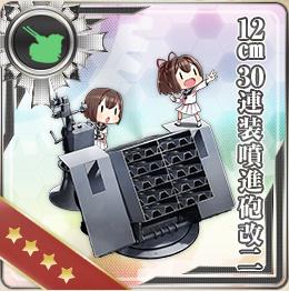 【艦これ】駆逐の主砲はどこまで進化するんだろうねぇ?D砲の次はやっぱりE砲?