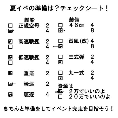gameswf-1405259589-109