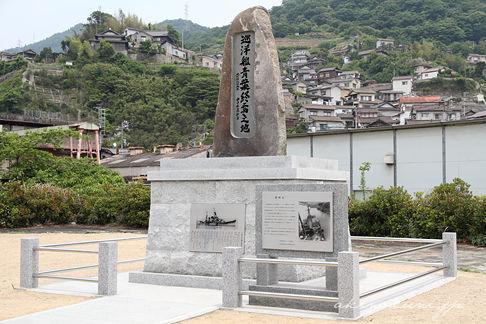 201206aoba00